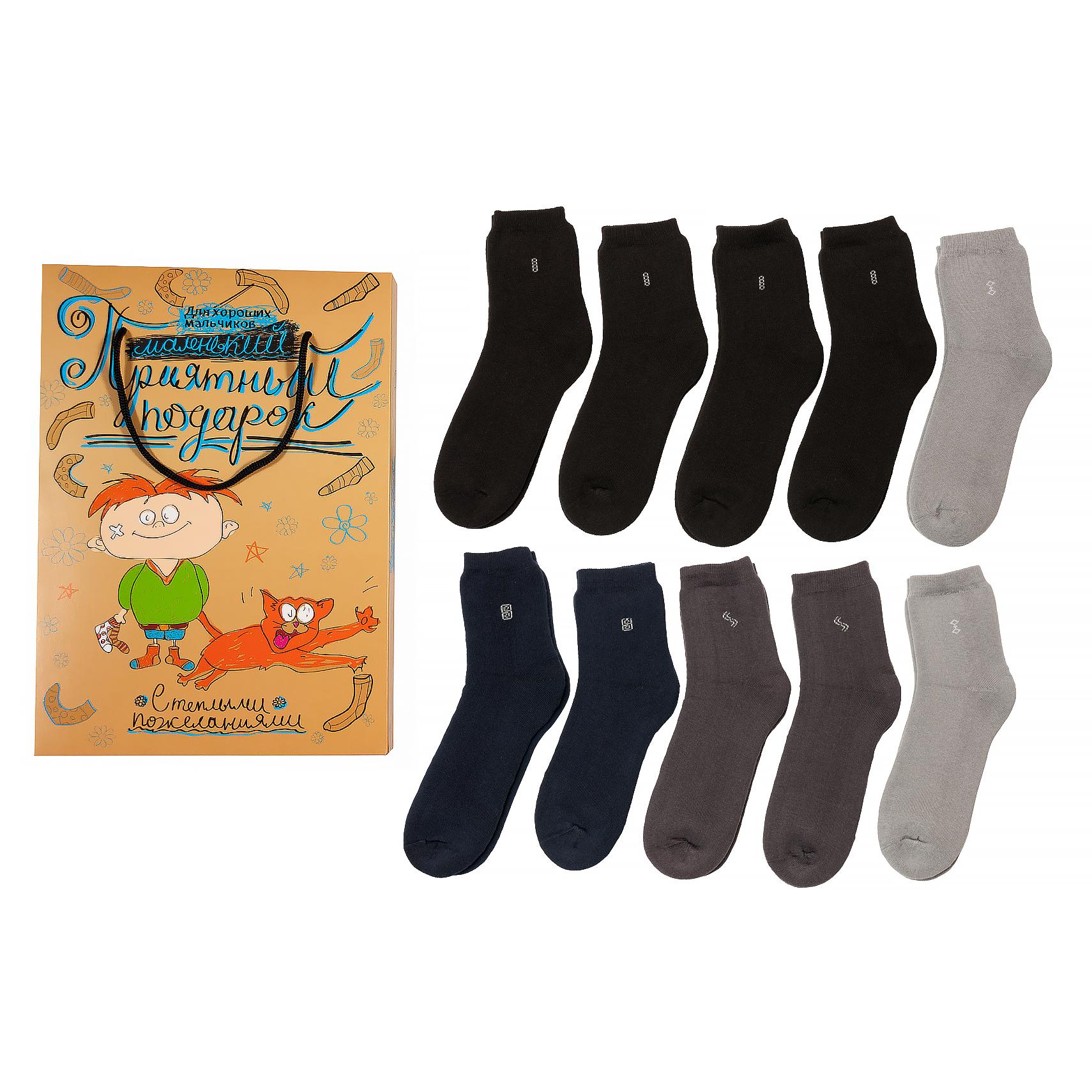"""Набор из 10 пар махровых носков для мальчиков """"Приятный подарок"""" (RuSocks)"""