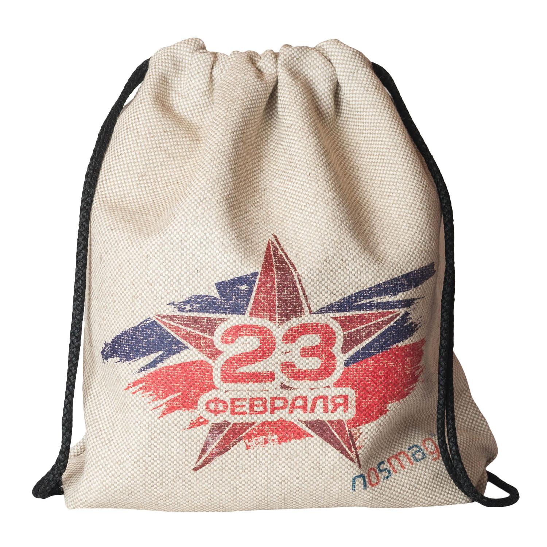 """Набор носков """"Бизнес"""" 20 пар в мешке с надписью """"С 23 февраля"""""""