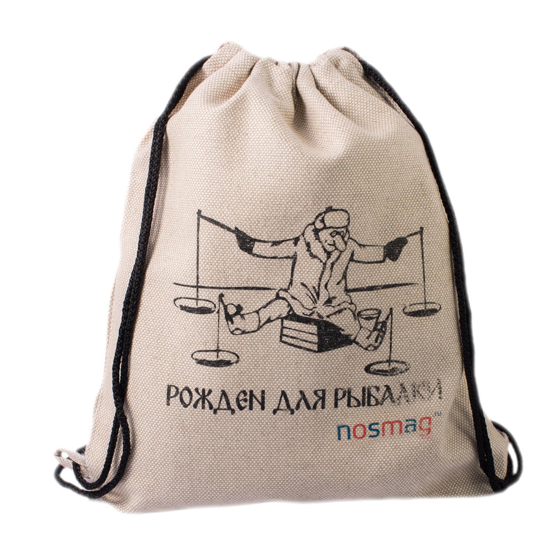 """Льняной мешок с принтом  """"Рожденный для рыбалки"""""""