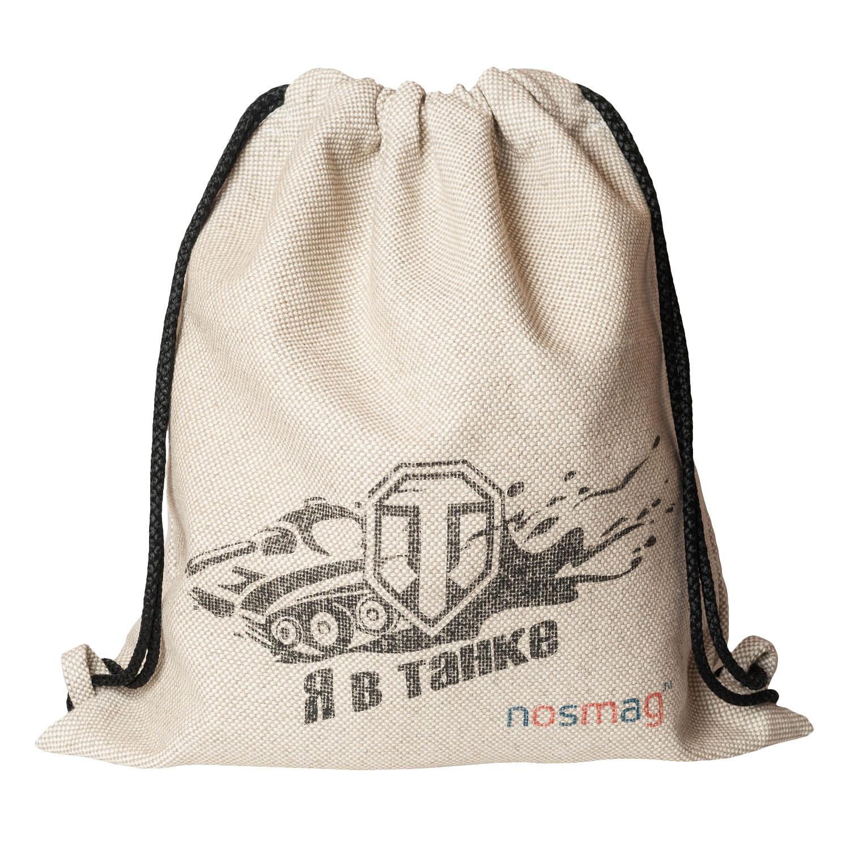 """Льняной мешок с надписью """"Я в танке"""""""