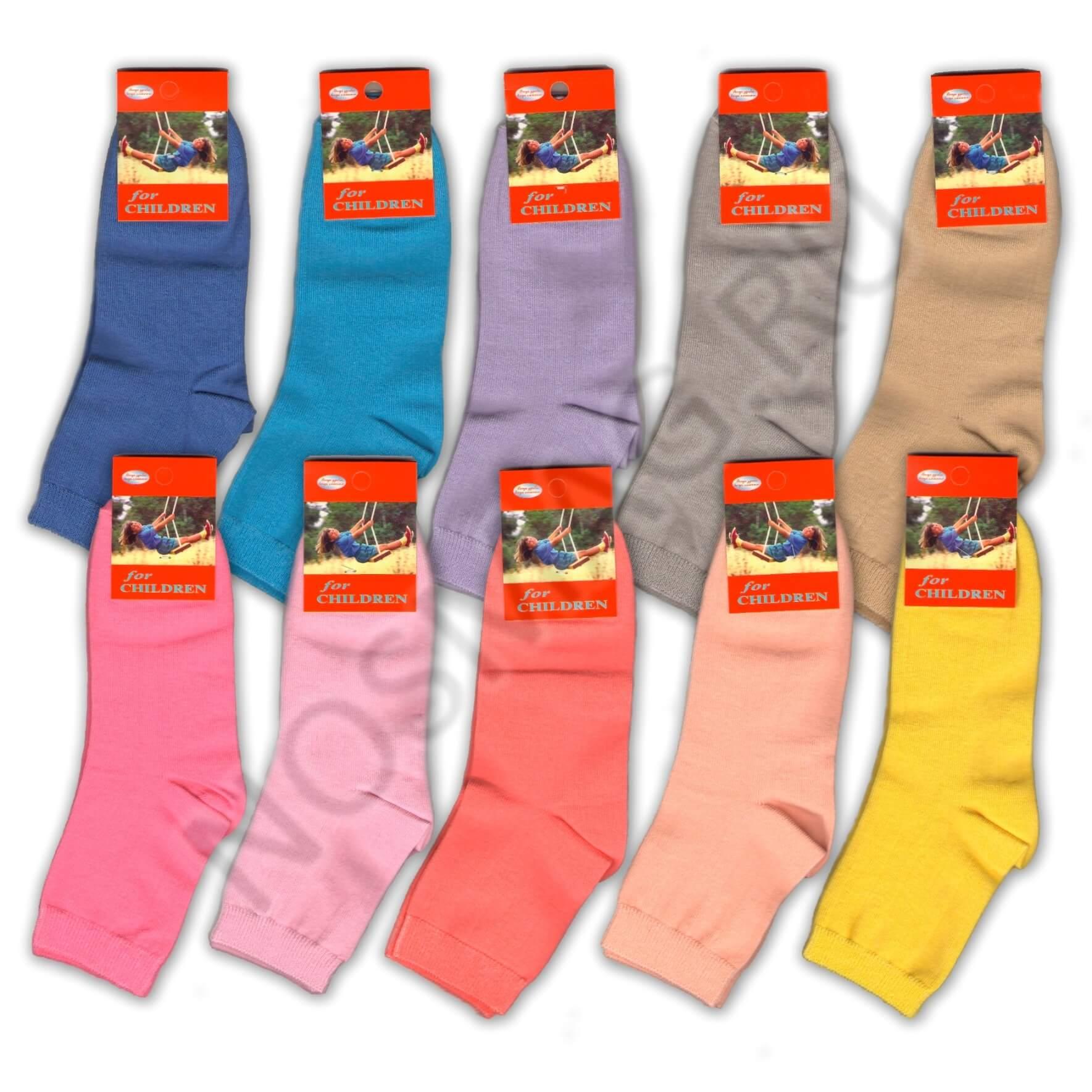 Комплект из 10 пар детских носков RuSocks