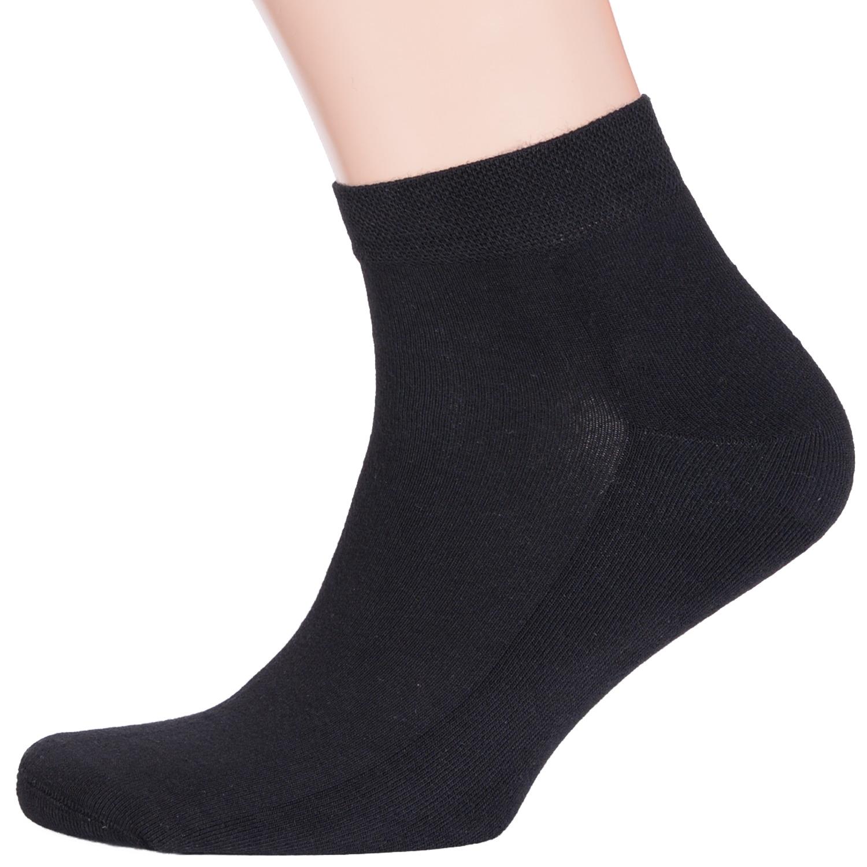 Мужские носки RuSocks с махровым следом