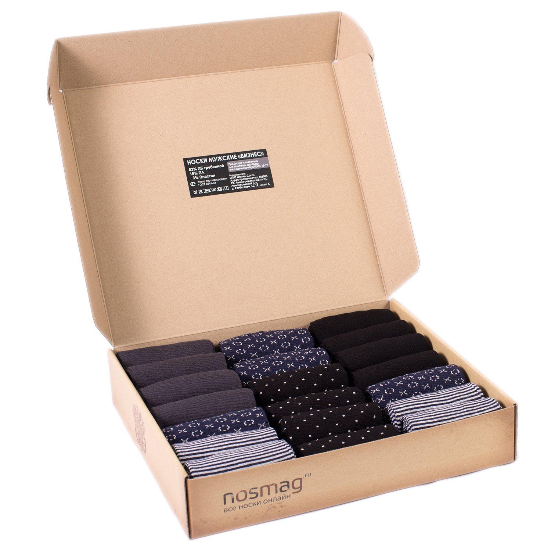 Набор носков из 20 пар в кейсе с сургучной печатью (Stylish, «Гранд-Сокс»)