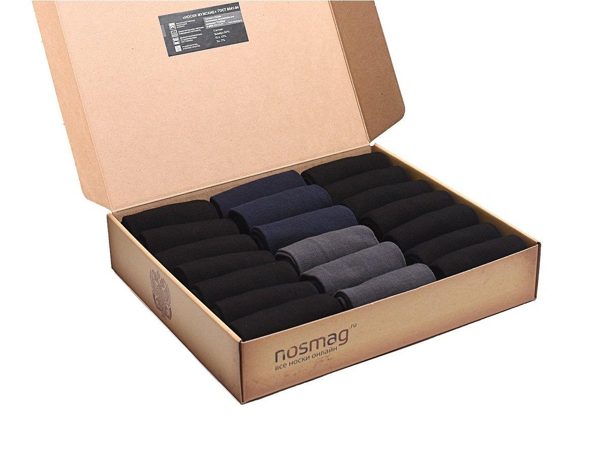 Набор носков «Бизнес» из 20 пар в кейсе с сургучной печатью («RuSocks»)
