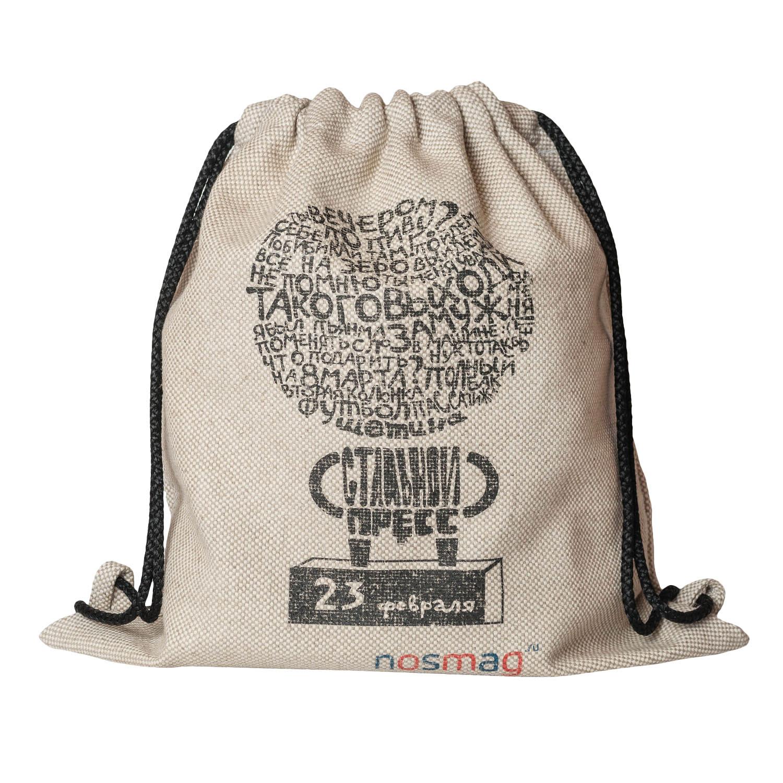 Набор носков «Бизнес» 20 пар в мешке с надписью «Стальной пресс»