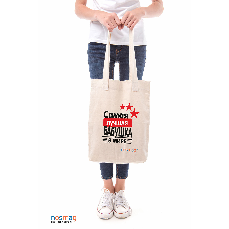 Льняная сумка с рисунком Самая лучшая бабушка