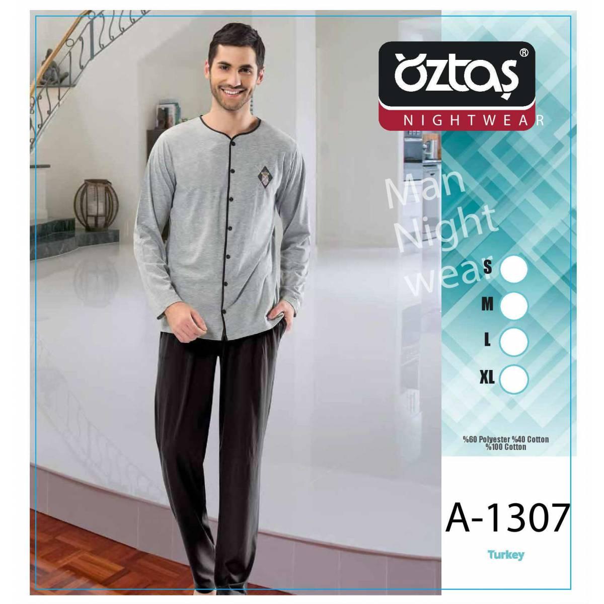 Пижама мужская oztas светло-серая
