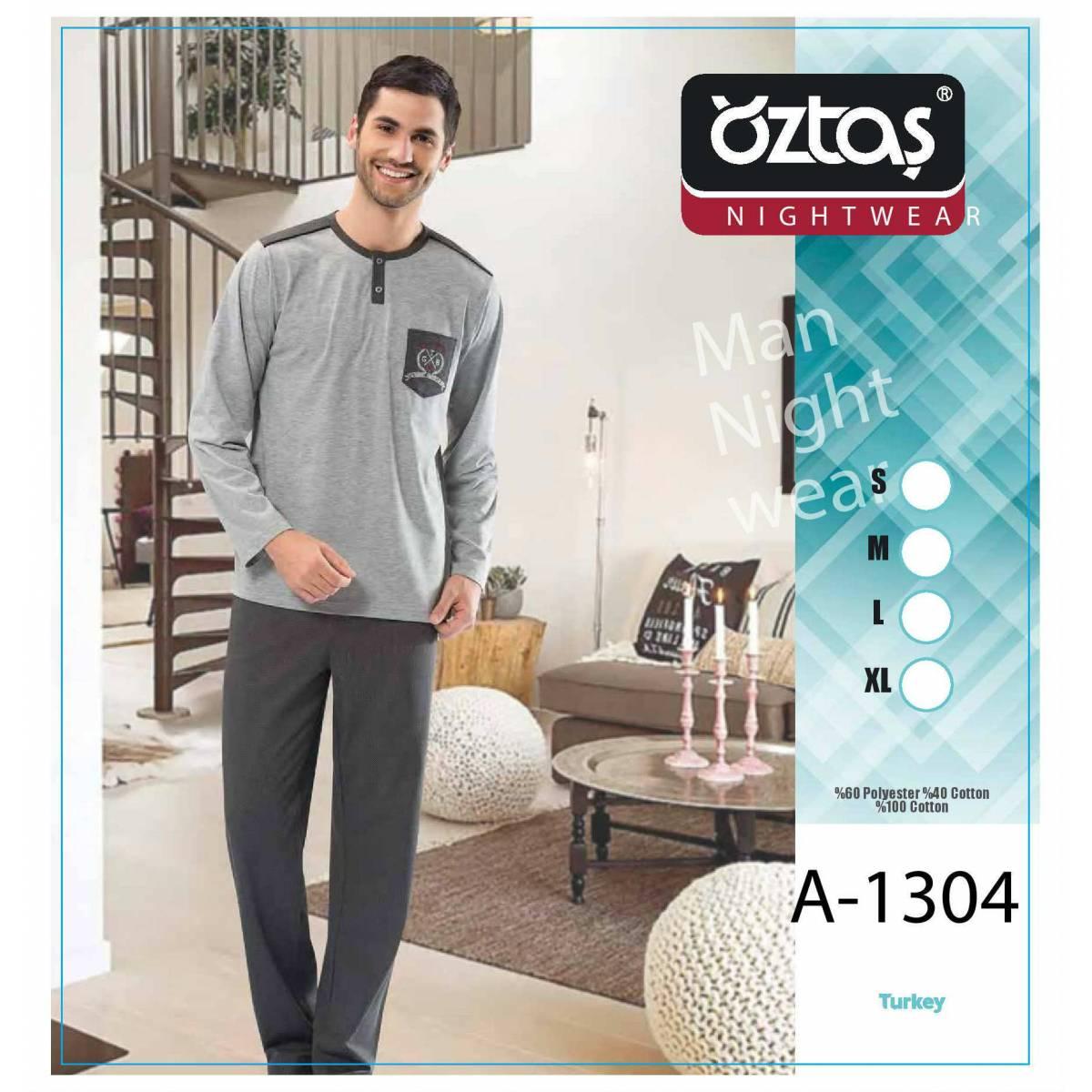 Пижама мужская Oztas