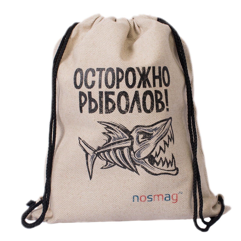 """Льняной мешок с принтом """"Осторожно рыболов"""""""