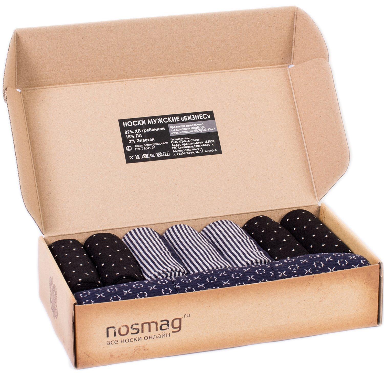 Набор носков из 10 пар в кейсе с сургучной печатью (Stylish, «Гранд-Сокс»)