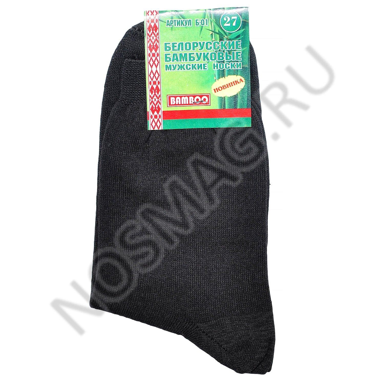 Мужские носки Белорусские в сетку (бамбук), 10 пар