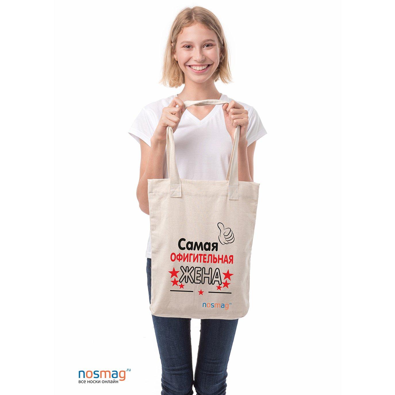 Льняная сумка с рисунком Самая офигительная жена