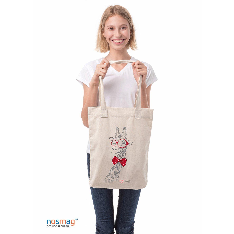 Льняная сумка с рисунком Жираф-джентельмен
