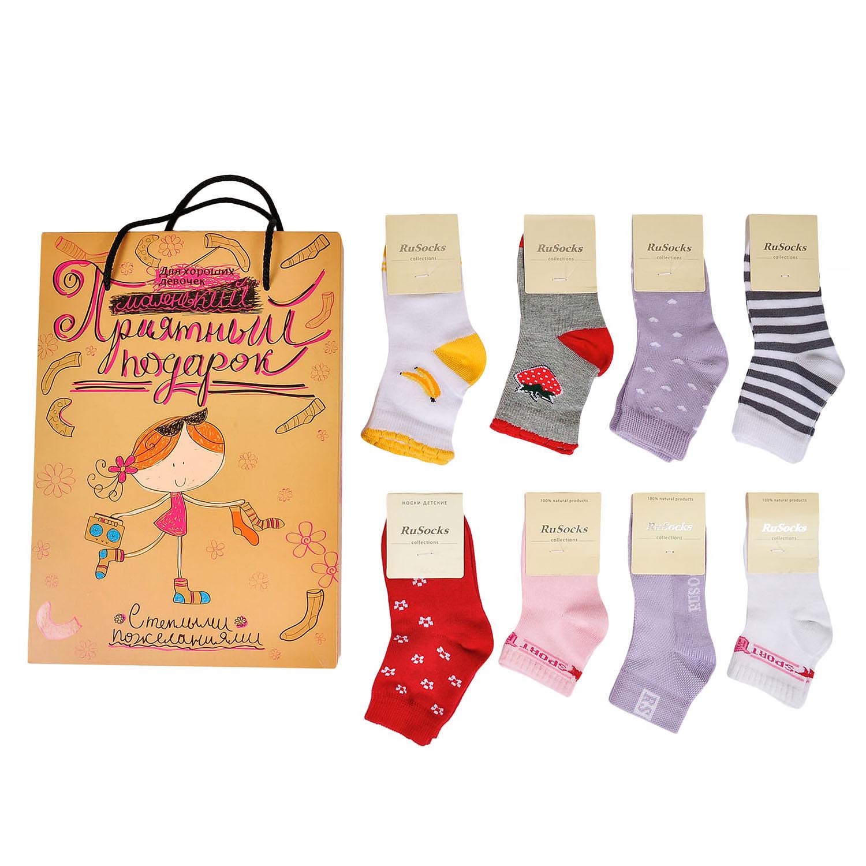 """Набор из 8 пар носков для девочек """"Приятный подарок"""" (RuSocks)"""
