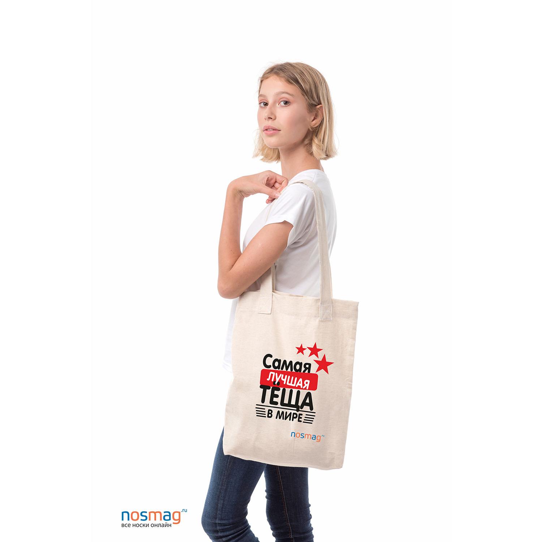 Льняная сумка с рисунком Самая лучшая теща