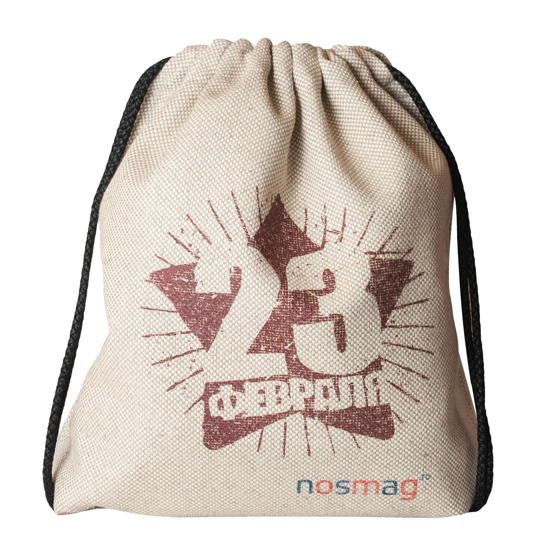 Набор носков «Бизнес» 20 пар в мешке с надписью «23 февраля»
