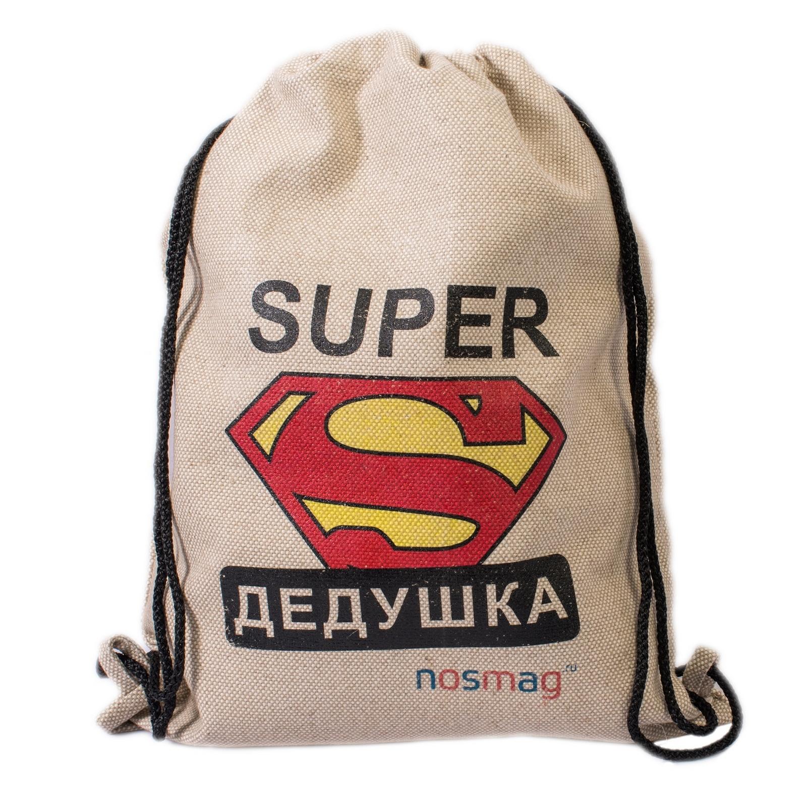 """Льняной мешок с принтом """"SUPER дедушка"""""""