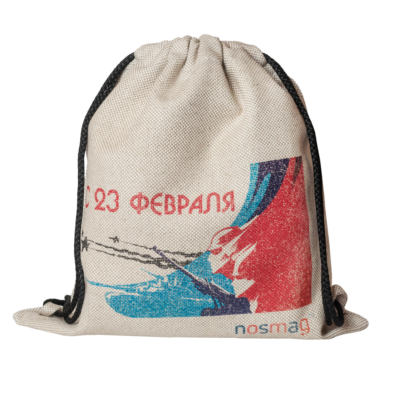 Набор носков «Бизнес» 20 пар в мешке с надписью «С 23 февраля»