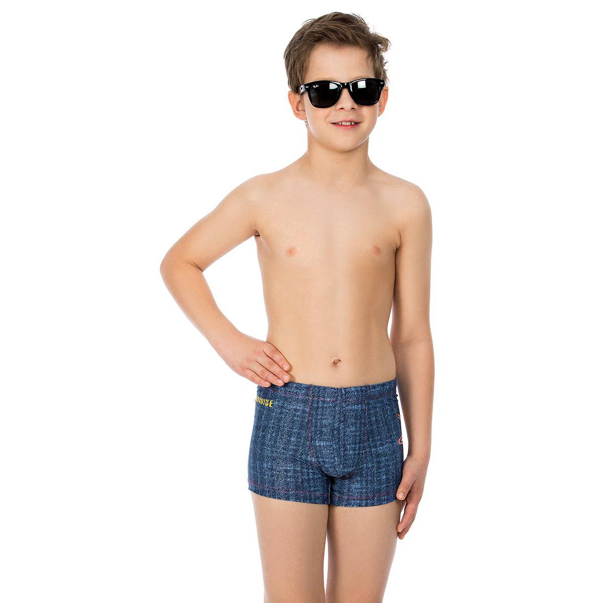 Плавки-шорты для мальчиков Nirey by Charmante