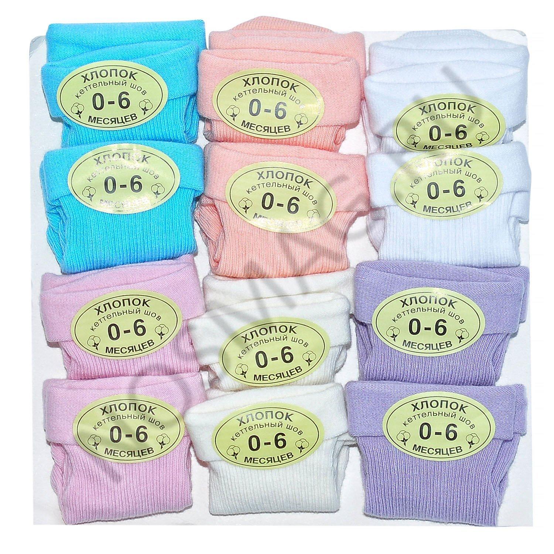 Комплект из 12 пар детских носков RuSocks
