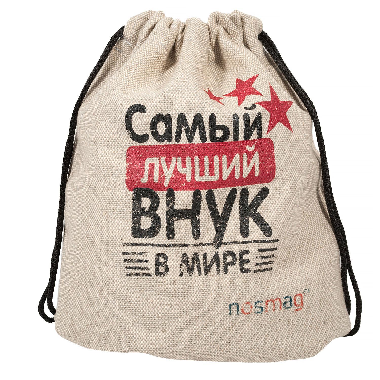 """Набор носков """"Бизнес"""" 20 пар в мешке"""