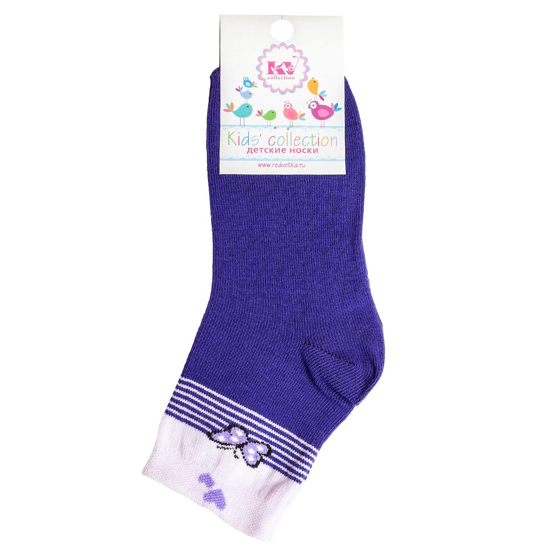 Детские носки Красная ветка