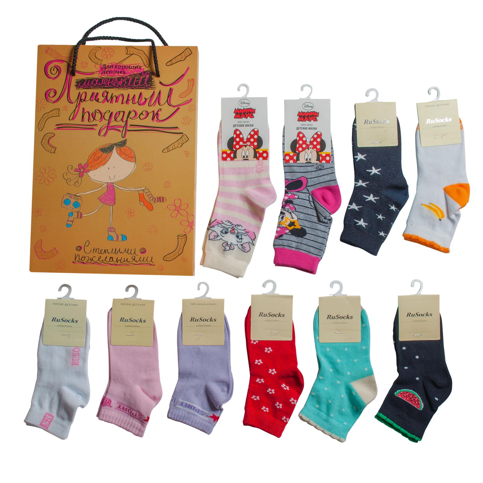 """Набор носков для девочек """"Приятный подарок"""", 10 пар"""