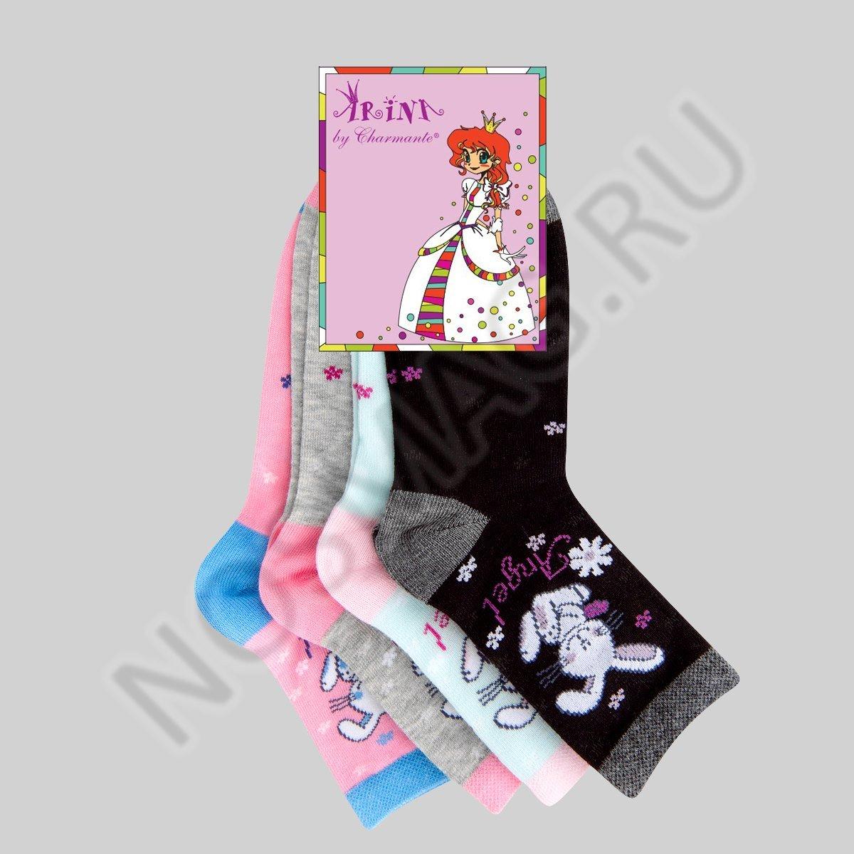 Купить косметику для девочек в кейсе часы avon sr626sw цена