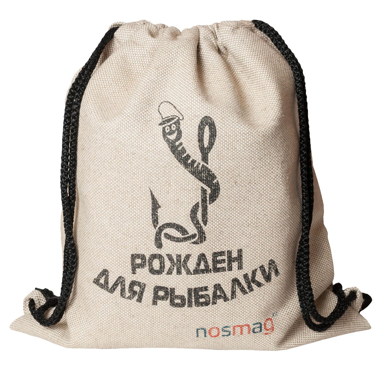 """Льняной мешок с принтом  """"Рожден для рыбалки"""" #2"""