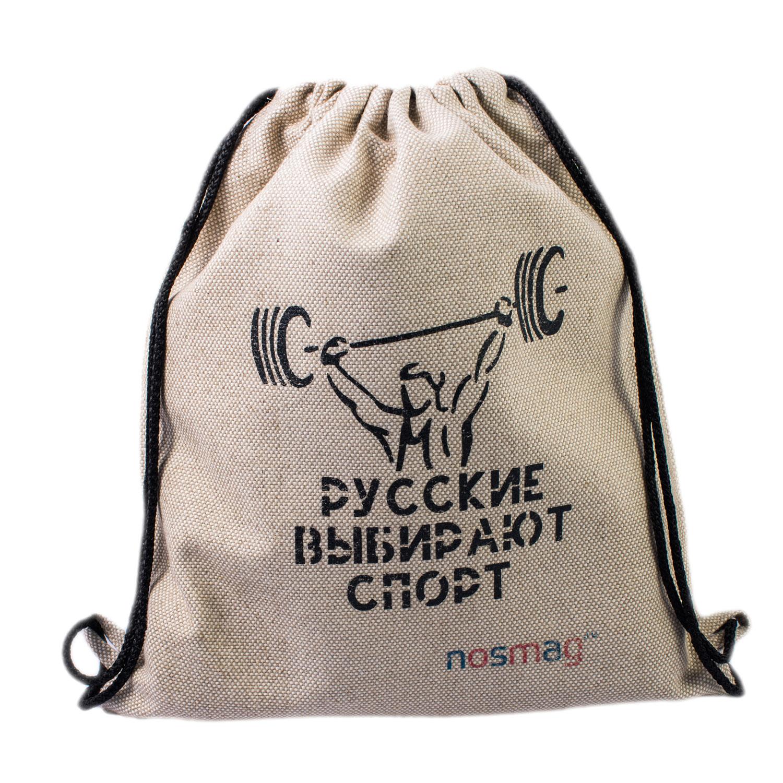 """Льняной мешок с принтом """"Русские выбирают спорт"""""""