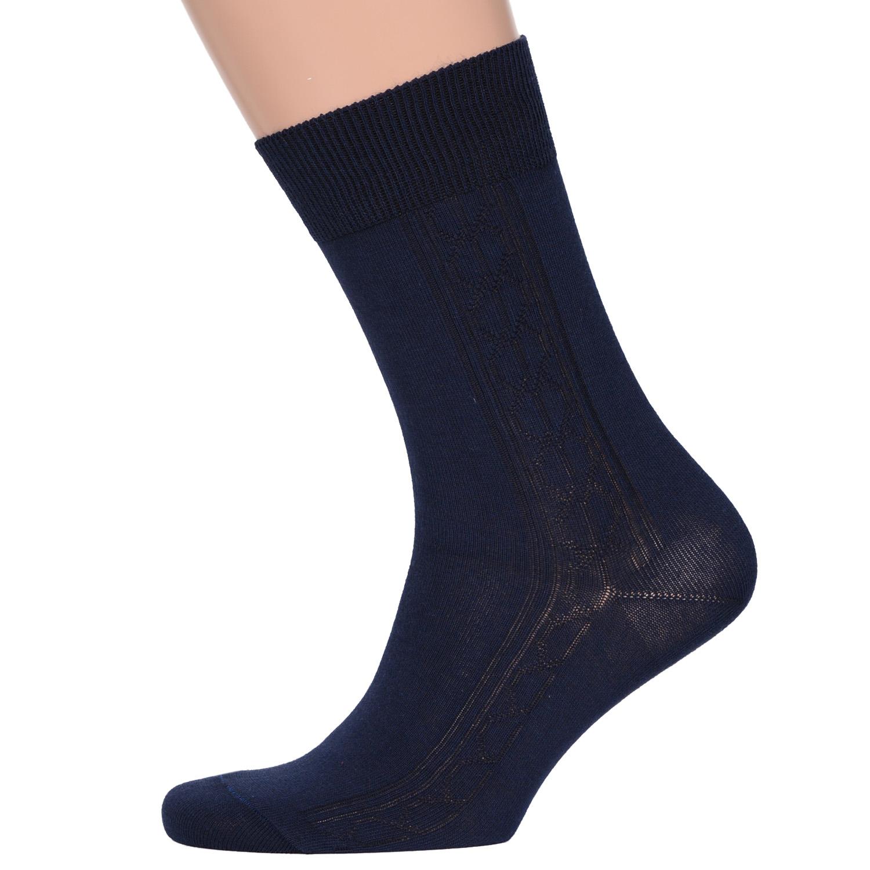 Мужские хлопковые носки RuSocks