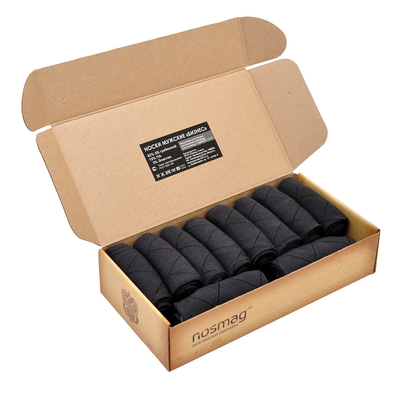 Набор носков «Бизнес» 10 пар с сургучной печатью, Ромбы