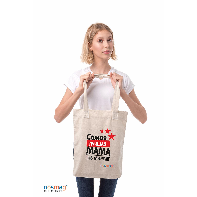 Льняная сумка с рисунком Самая лучшая мама