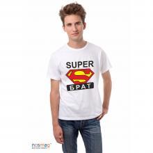 Мужская футболка с рисунком Супер брат БЕЛАЯ