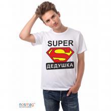 Мужская футболка с рисунком Супер дедушка БЕЛАЯ