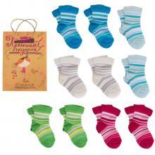 Набор для девочек из 10 пар носков LORENZline микс 2