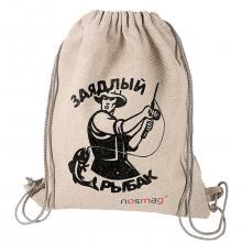 Набор носков «Бизнес» 20 пар в мешке с надписью «Заядлый рыбак»