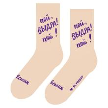 Носки unisex St. Friday Socks Пей, выдра! Пей!
