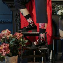 Носки unisex St. Friday Socks Красота в глазах смотрящего