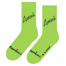 Носки unisex  St. Friday Socks Дикий