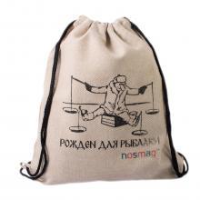 Льняной мешок с принтом   Рожден для рыбалки