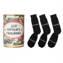 Носки в банке  Трио  с надписью  для хорошего гаишника  ЧЕРНЫЕ