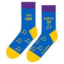 Носки unisex  St. Friday Socks Ты не один, и даже не тор