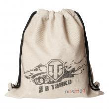Льняной мешок с надписью «Я в танке»