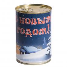 Носки в банке  Трио  с надписью  С Новым годом!  ЧЕРНЫЕ / СИНЯЯ 4