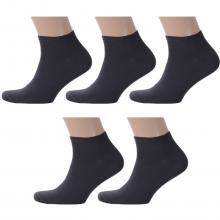 Комплект из 5 пар мужских носков RuSocks (Орудьевский трикотаж) ТЕМНО-СЕРЫЕ