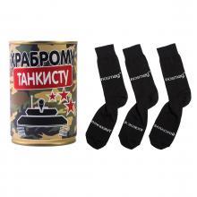 Носки в банке  Трио  с надписью  храброму танкисту  ЧЕРНЫЕ