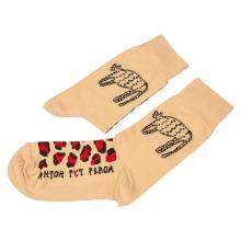 Носки unisex St. Friday Socks Незапятнанный леопард