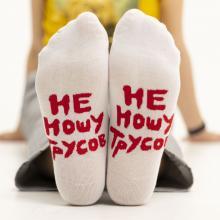 Короткие носки unisex St. Friday Socks Чего там с трусами?