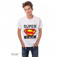 Мужская футболка с рисунком Супер сын БЕЛАЯ